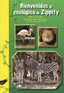 Bienvenidos al zoológico de Zippity